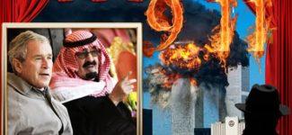 Alcyon Pléiades 37: La vérité sur le 11-S, crimes ritualistes 11, vision prophétique de Washington