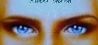 Ashtar Sheran ✰╮L'Essence-Ciel