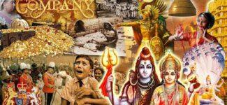 Alcyon Pléiades 82: Pillage Anglo-saxon Inde, Fêtes Culture Temples, Vimanas, Mystère Naga-Mayas
